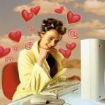 Віртуальна любов
