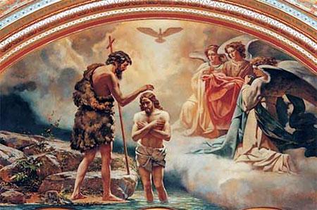 Свято Хрещення