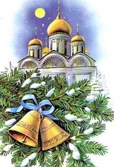 Різдвяні листівки 5