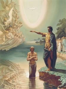 Святе Богоявлення