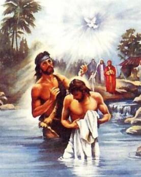 Хрещення Господнє (Святе Богоявлення)