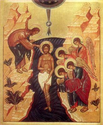 """Хрещення прикмети і ворожіння в """"водохресний вечір"""""""