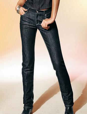Стильні джинси - 41