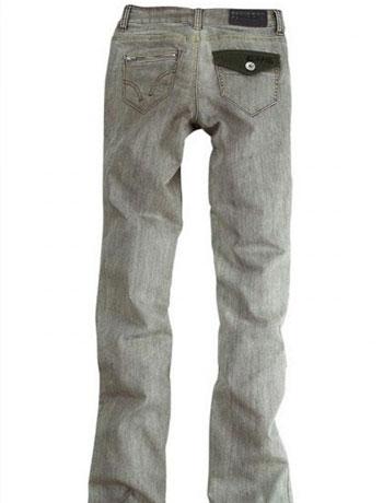 Стильні джинси - 42