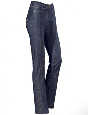 Стильні джинси - 43