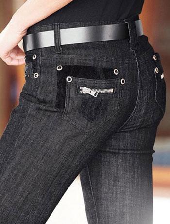 Стильні джинси - 58