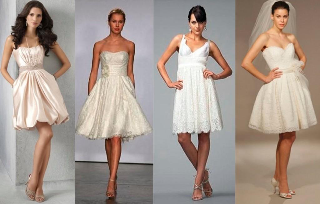 Короткі весільні плаття