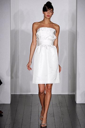 Весільне коротке плаття
