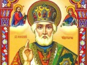 Прикмети до дня Святого Миколая