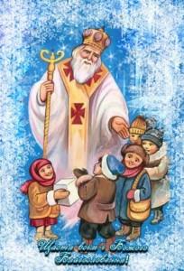 Прикмети на день Святого Миколая