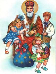 Сценарій на День Святого Миколая