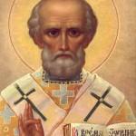 Смс з днем Святого Миколая