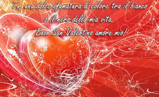 Привітання з днем Святого Валентина італійською