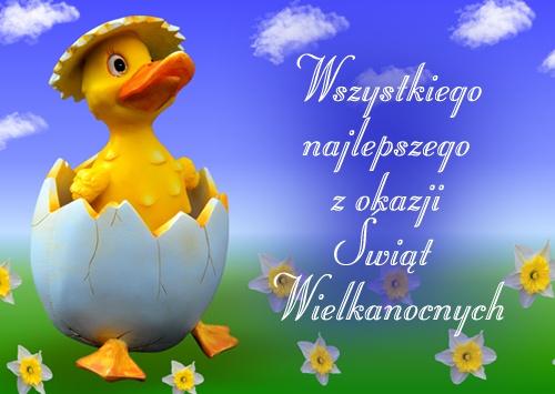 Привітання з Пасхою польською