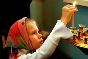 Суть православного посту