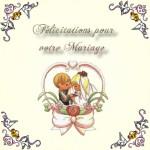 Привітання з весіллям французькою