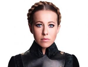 Ксенія Собчак для фотосесії Harper's Bazaar постала в образі Юлії Тимошенко