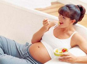 П'ятий місяць вагітності
