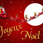 Привітання з Різдвом французькою