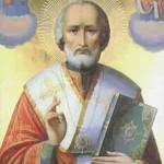 Привітання з Днем Святого Миколая