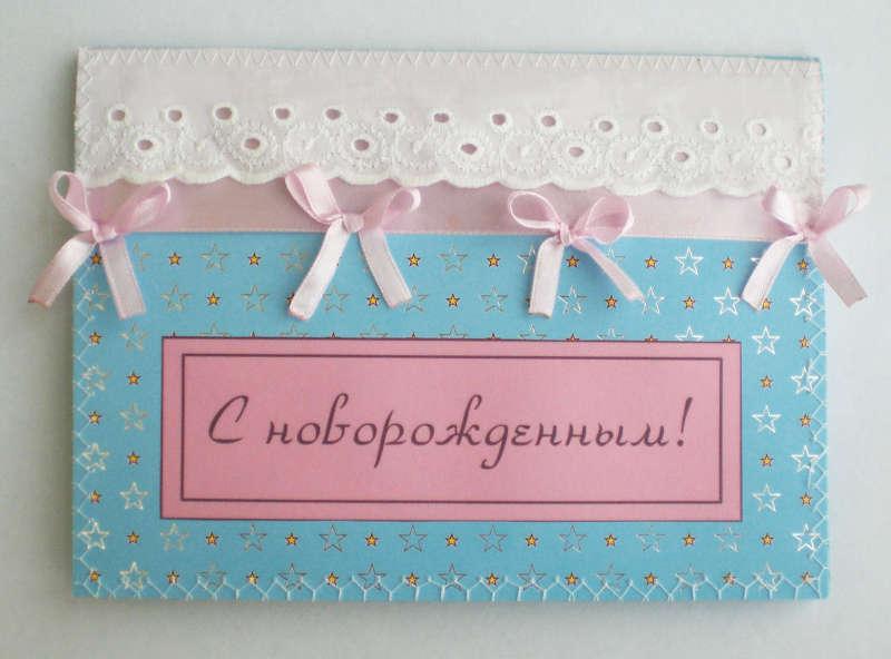 Handmade листівки своїми руками - фото 6