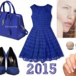 У чому зустрічати Новий 2015 рік