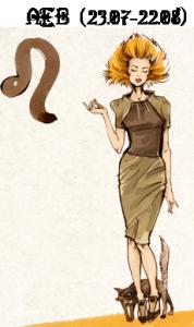 Дівчина-Лев