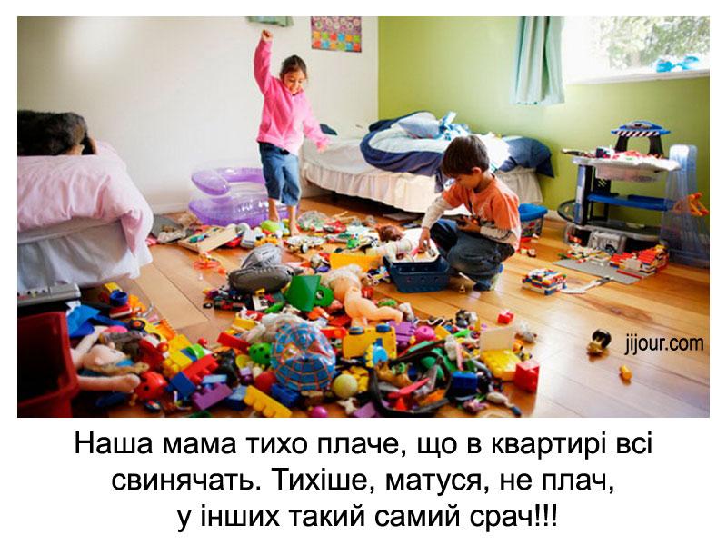 Прикольні світлини про дітей