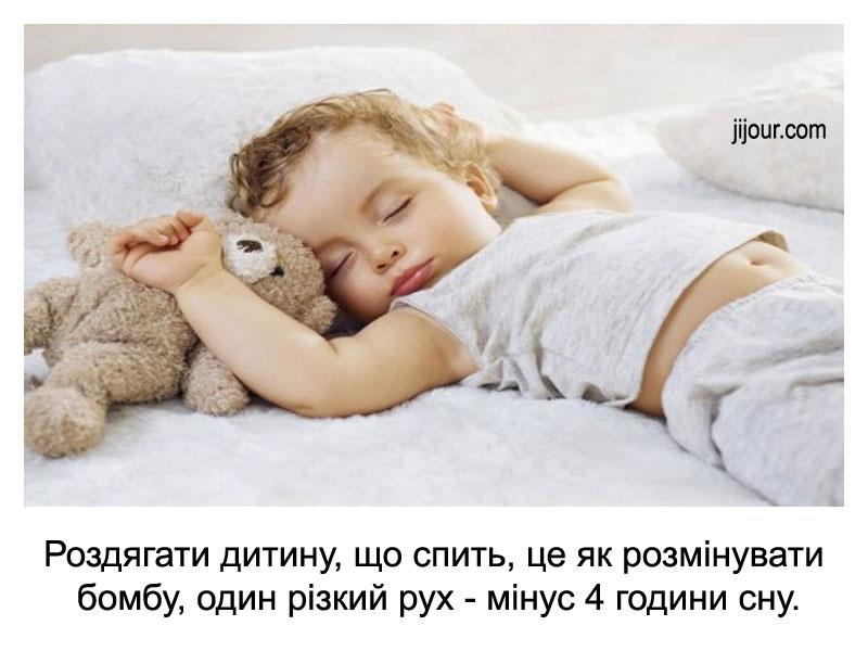 Смішні фото про дітей