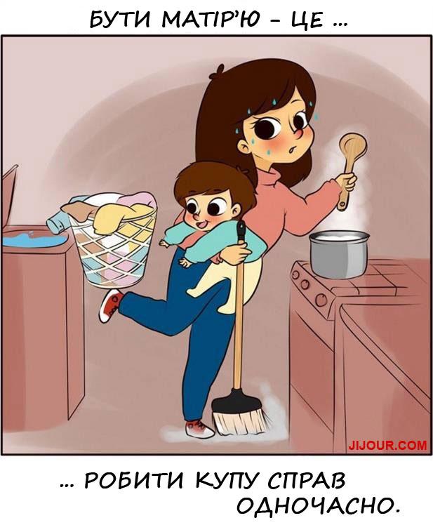 Бути матір'ю - це... - фото 3
