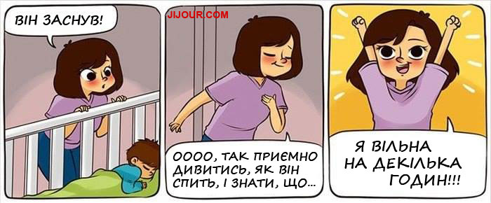Бути матір'ю - це... - фото 7