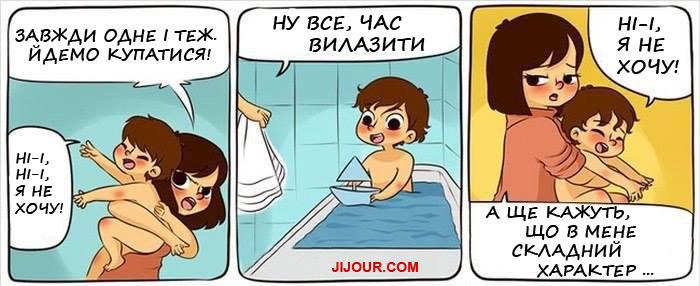 Бути матір'ю - це... - фото 8