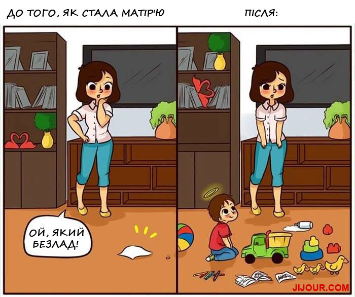 Бути матір'ю - це... - фото 9