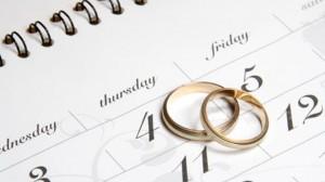 Сприятливі дні для шлюбу